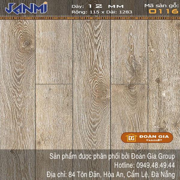 san-go-janmi-o116-12mm