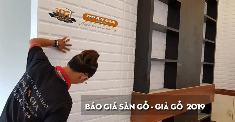 bao-gia-san-go-2019